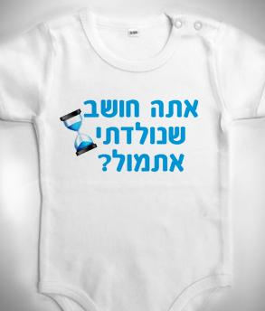 תינוקות_1