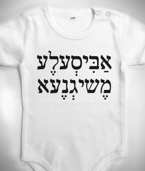 תינוקות_3