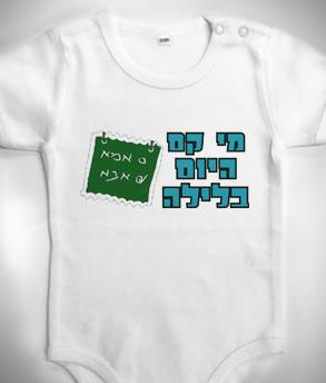 תינוקות_4