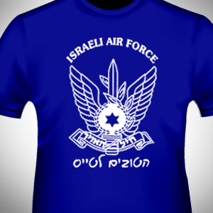 חולצות צבא