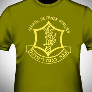 חולצות צבא מצחיקות