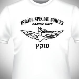 חולצת צבא ליחידות קרביות