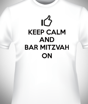 bar_mitzvah_01