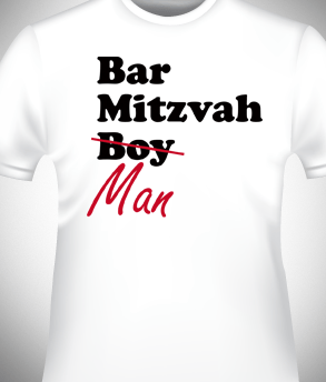bar_mitzvah_04