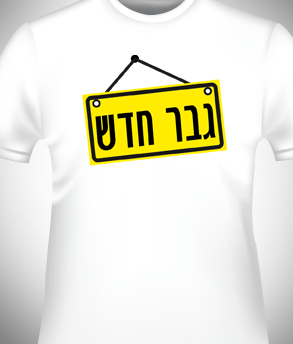 bar_mitzvah_06