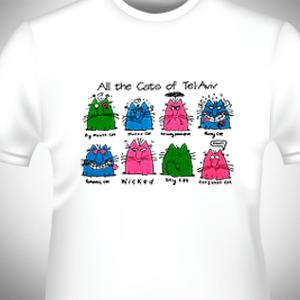 חולצות מגניבות