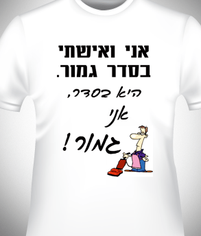 groom_t-shirt_06