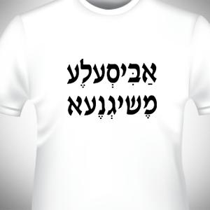 cool_t-shirts_12