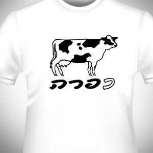 cool_t-shirts_14