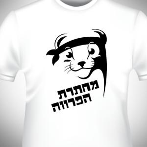 cool_t-shirts_18