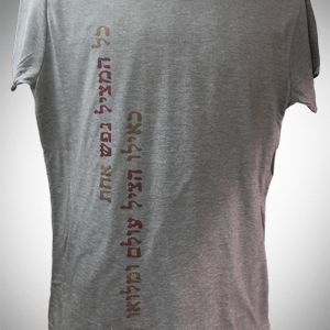 printing_shirt_01