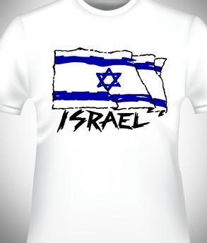 atsmaut_t-shirt_01
