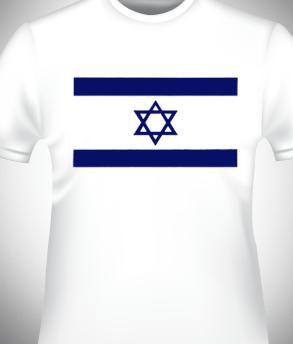 atsmaut_t-shirt_03