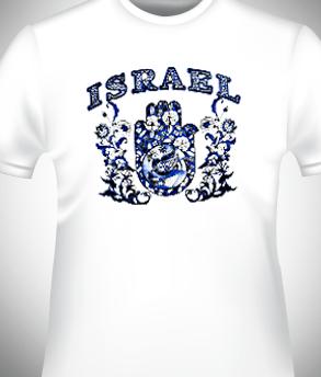 atsmaut_t-shirt_04