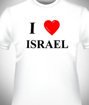 atsmaut_t-shirt_06