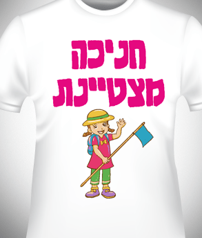 summer-camp_t-shirt_01