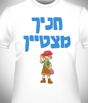 summer-camp_t-shirt_02
