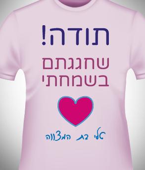 t-shirt_0001