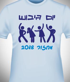 t-shirt_0002