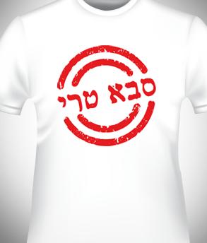 t-shirt_0003