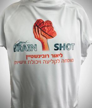עיצוב והדפסה לחברה על חולצה קצרה